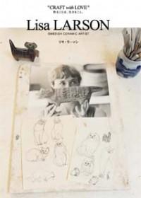 Ny bok om Lisa Larson omslag