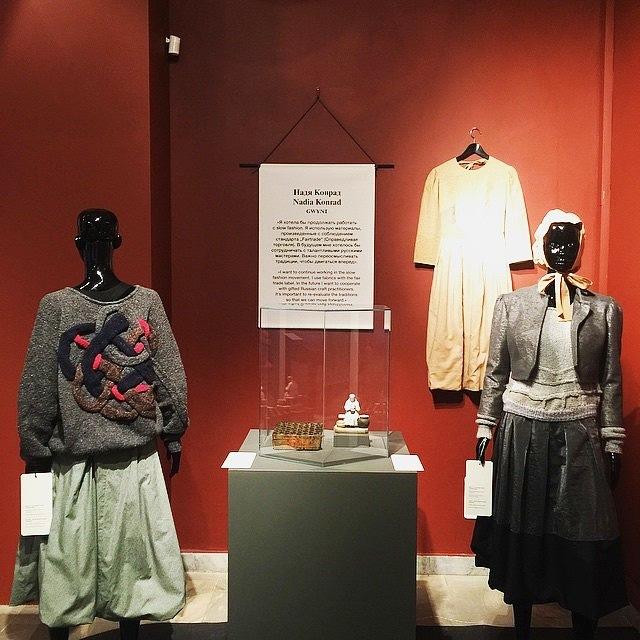 Svenskt-ryskt samarbete kring mode och hantverk: Nadia Konrad