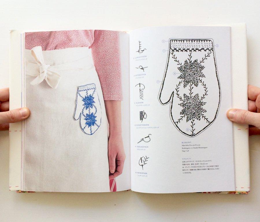 Beskrivning ur boken Kurbitsfrön och Rosengångar, av Katarina Bryggare och Nina Roeraade. (Foto RoeraadeBryggare)