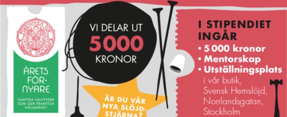 Sök stipendiet Årets förnyare 2019!