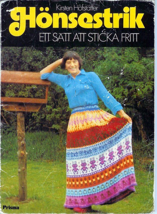 Min mammas bok i originaltappning från 1973 ser ut så här. Väl tummad också av mig... Kirsten Hofstätters Honsestrik. (Foto Kirsten Hofstätter)